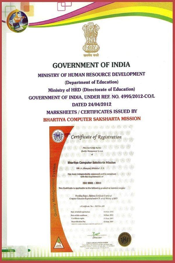 BCSM: Bhartiya Computer Saksharta Mission