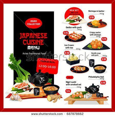 Japanese Cuisine Restaurant Menu Template Vector Stock Vector ...
