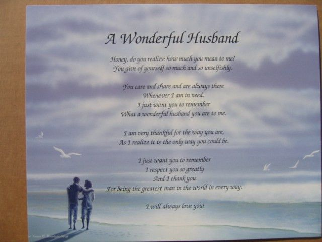 anniversary poems for husband | Anniversary poems, Poem and ...