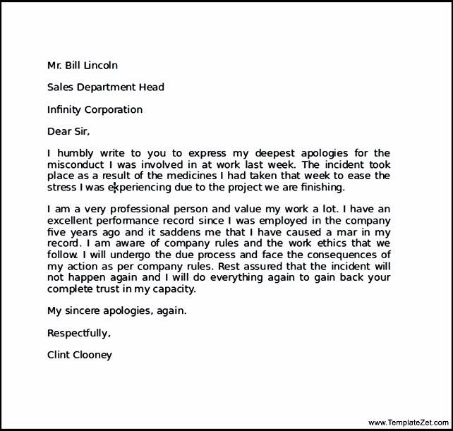 Apology Letter for Mistake at Work | TemplateZet