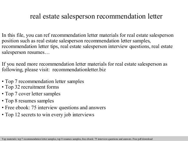 Real estate salesperson recommendation letter