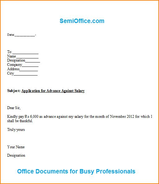 3+ salary receiving letter format | Salary Paper Format