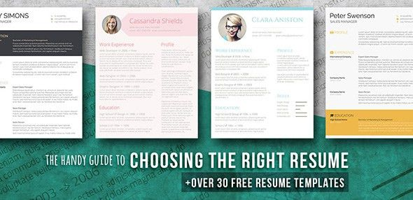 Free Beautiful Resume Templates to Download Instantly
