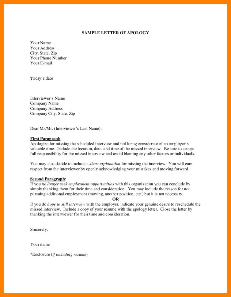 8+ sample of explanation letter for mistake | hostess resume