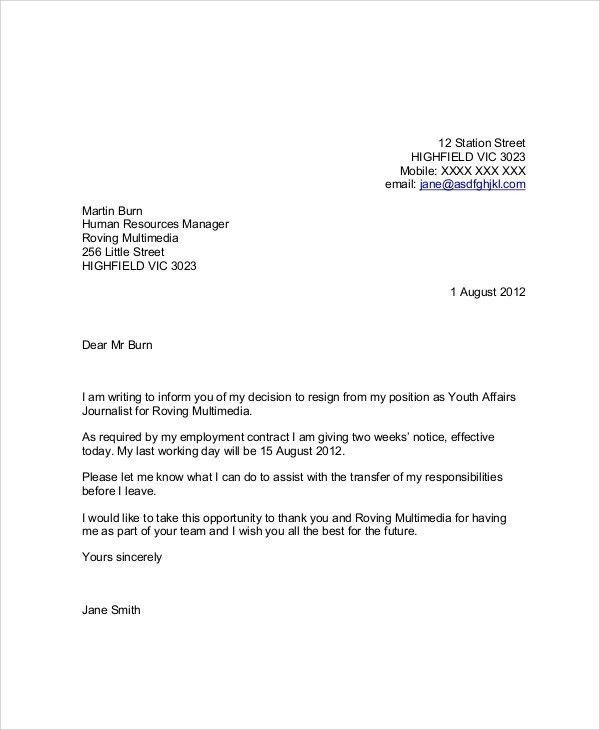 Sample Thank You Resignation Letters. Thank-You Job Resignation ...