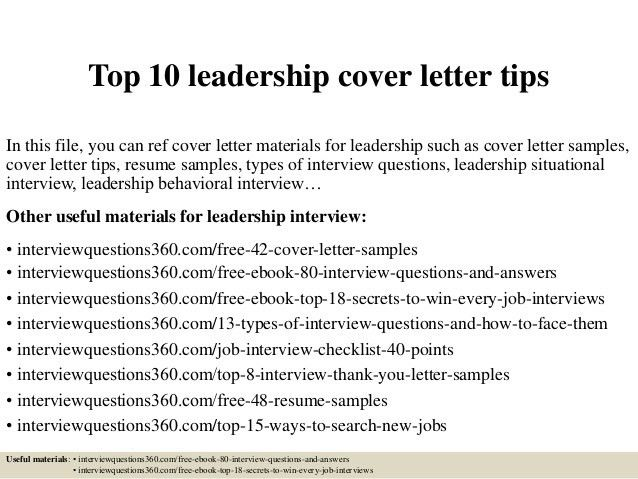 top-10-leadership-cover-letter-tips-1-638.jpg?cb=1427559381