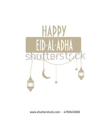 Muslim Community Vector Template Mosque Eid Stock Vector 477521347 ...