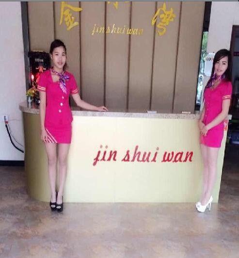 Short-Sleeved Women's Fashion Beautician Beauty Salon Manager ...