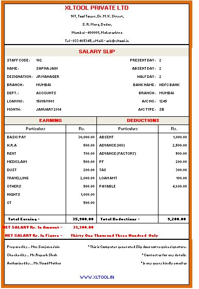 XLTOOL - Salary Slip Printing & eMail Software - XLTOOL - Excel ...