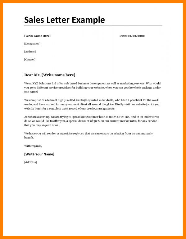 9+ sales letter example photos   buyer resume