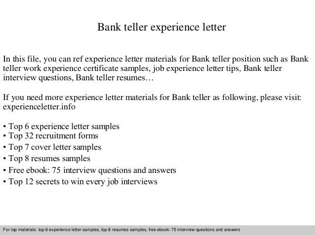 Bank Teller Cover Letter. 2 K12Albemarle Org | Our Website Has A ...