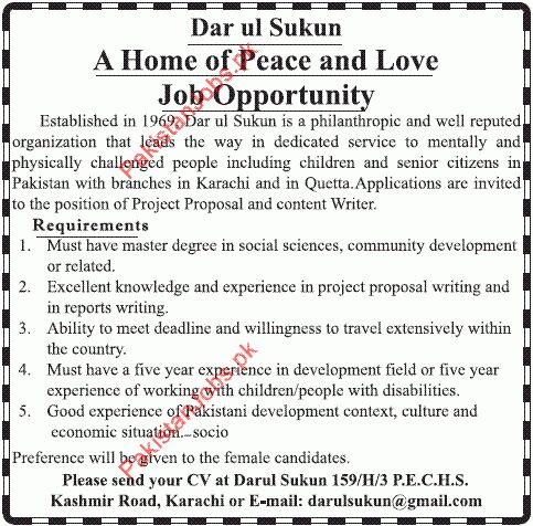 Project Proposal & Content Writer Wanted - Dar ul Sukun Jobs in ...