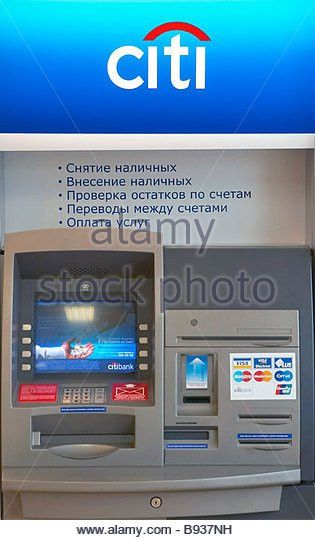 Citibank Automatic Teller Machine Stock Photos & Citibank ...