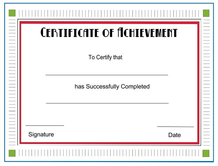 red-Certificate-of-Achievement-Template