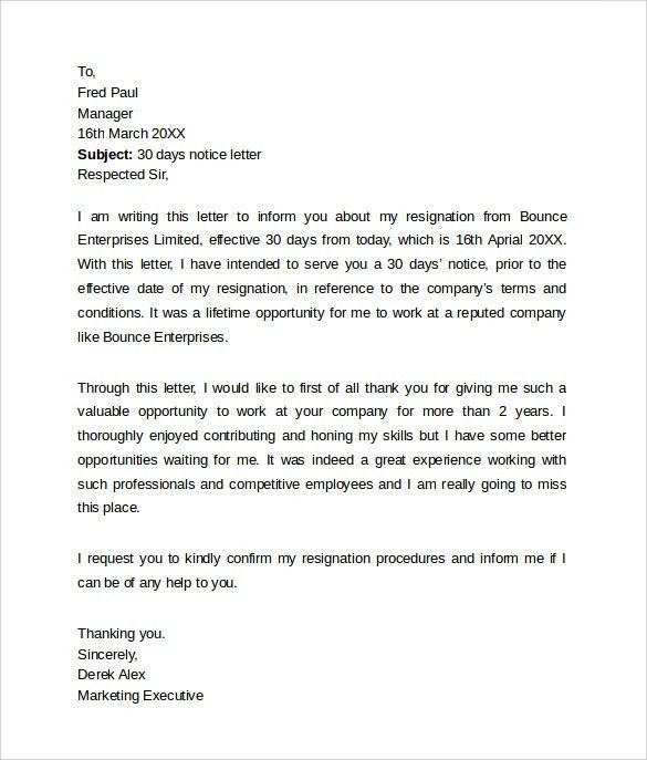 Sample 30 Day Notice Letter Templates - 7+ Download Free Documents ...