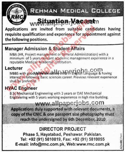 Peshawar Rehman Medical College Peshawar Jobs, Manager, Lecturer ...