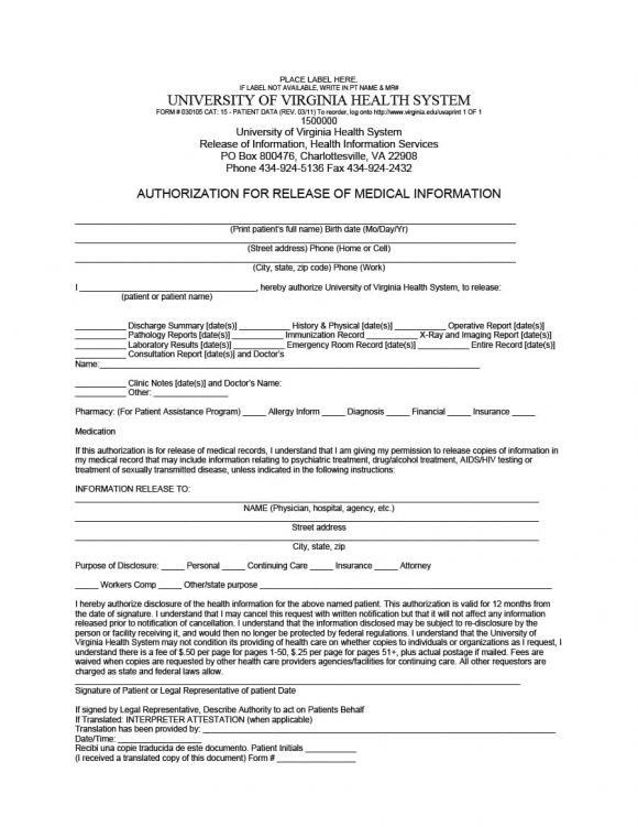 Medical Records Release Form. Military Medical Records Release ...