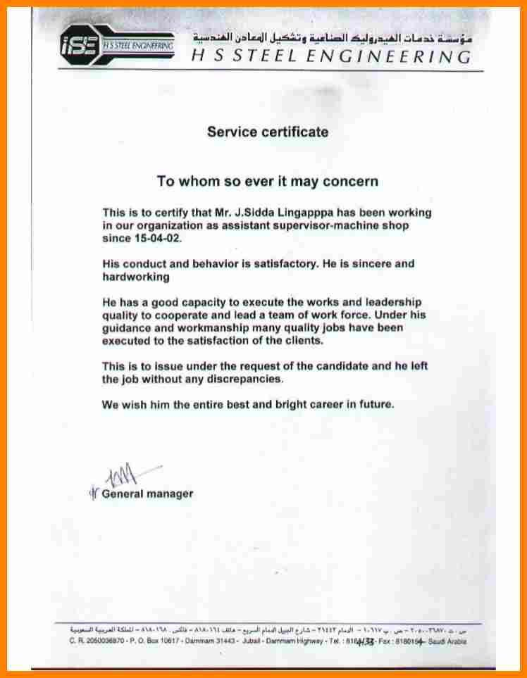 7+ work experience certificate sample pdf | job resumed