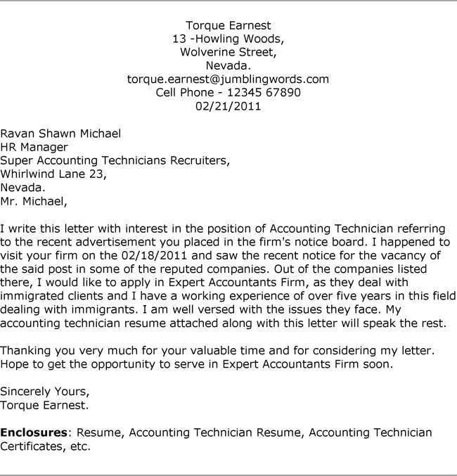 Cover Letter For Public Accounting Internship Templates With ...