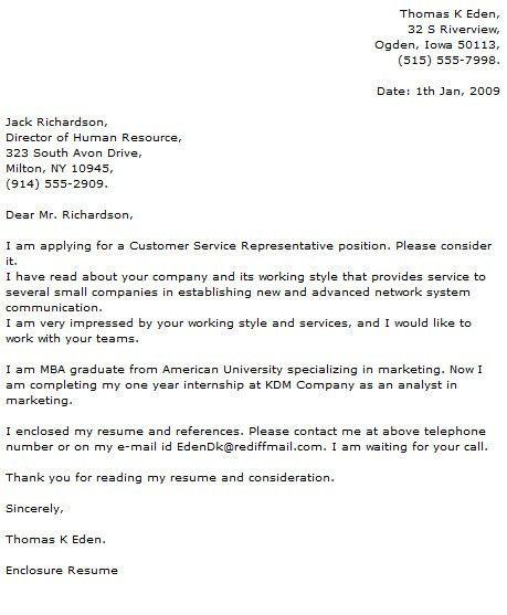 associate media director cover letter