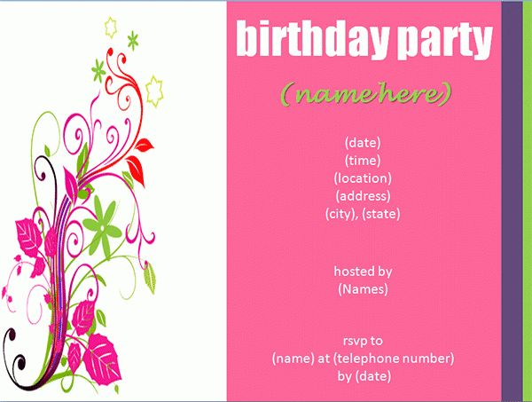 Raspberry Birthday Party Invitation