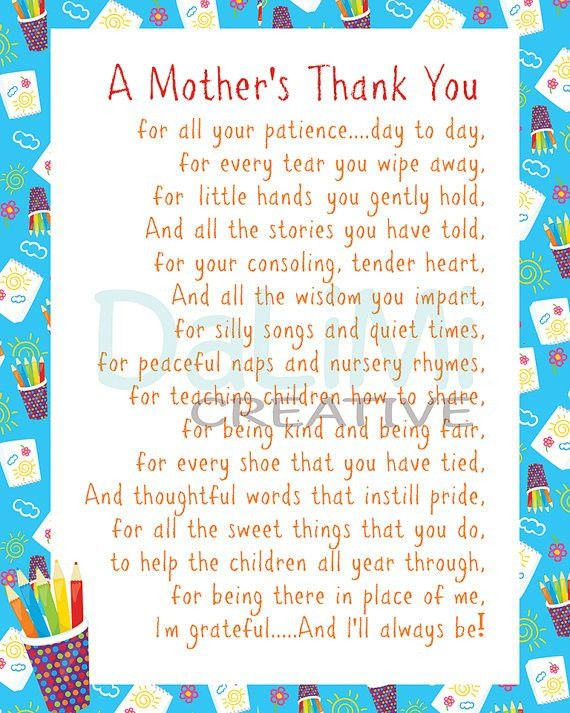 A Mothers Thank You - Teacher Appreciation Digital Print! This ...
