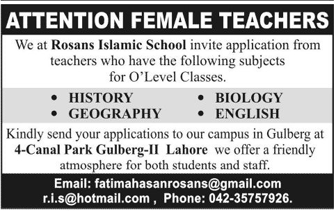 Teachers - History, Biology, English, Geography Required at Rosans ...