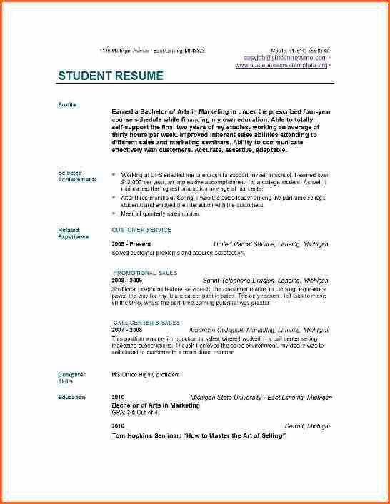 5+ good examples of college resumes - Budget Template Letter