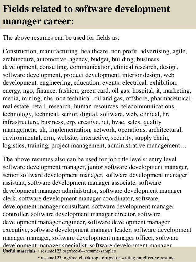 Top 8 software development manager resume samples