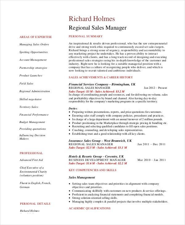 Sales Manager Resume Template - 7+ Free Word, PDF Documents ...