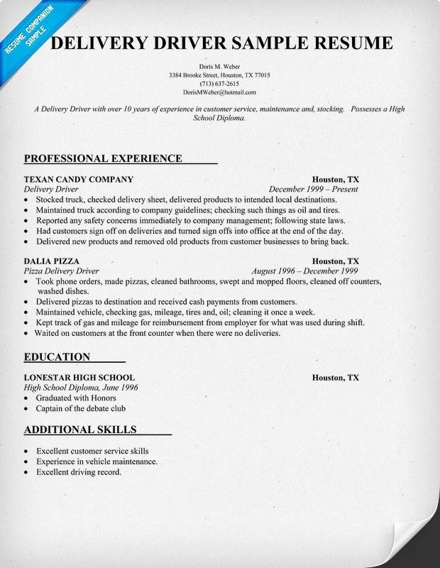 Pizza delivery driver resume samples