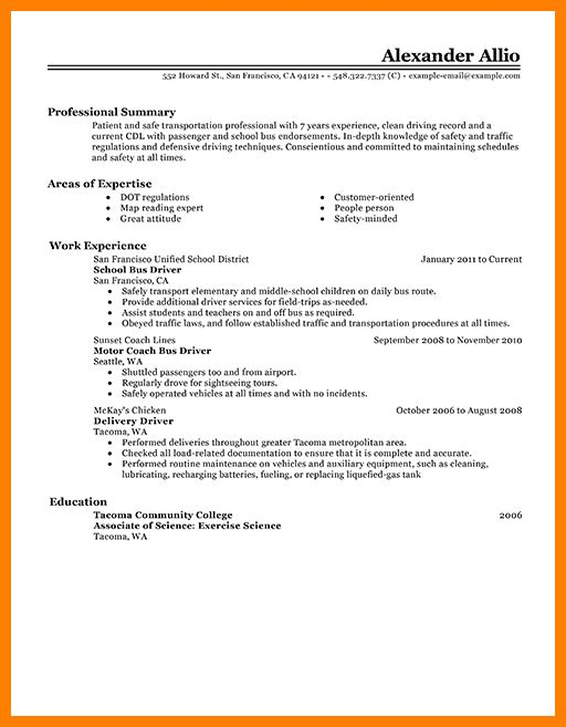 6+ resume objective section | affidavit letter