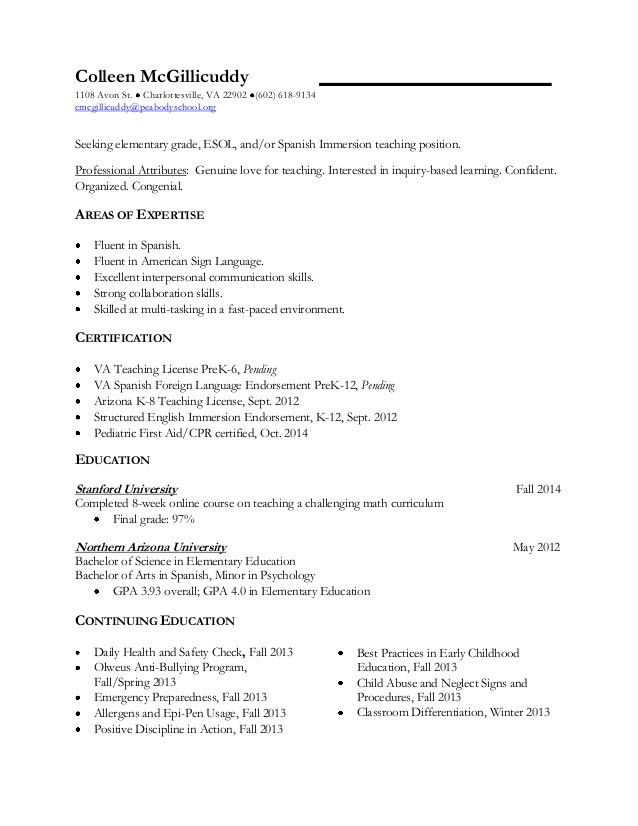 kindergarten teacher resume resume example kindergarten teacher ...