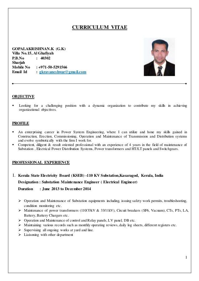 Download Electrical Maintenance Engineer Sample Resume ...