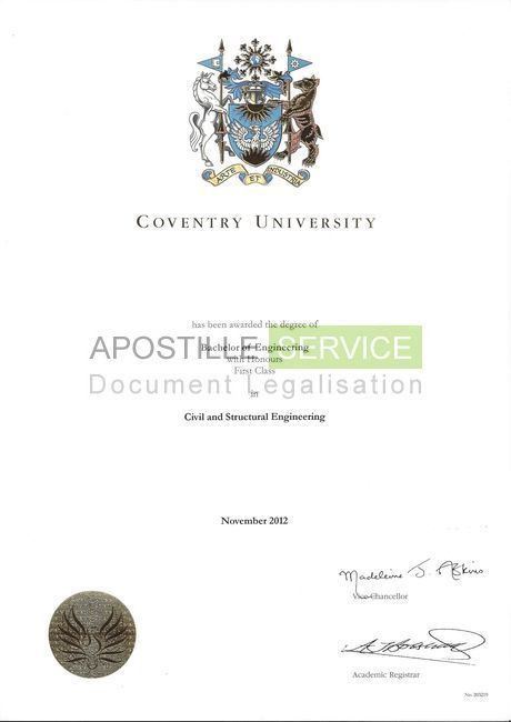 Apostille Service for Degree Certificates