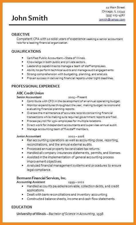 accounting resume examples | art resume examples