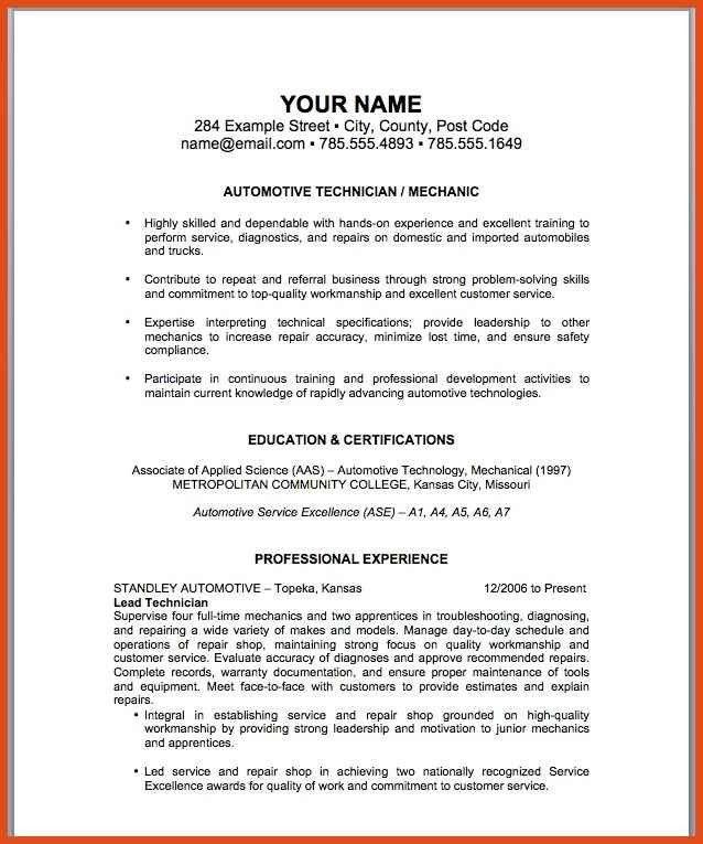 mechanic resume   moa format