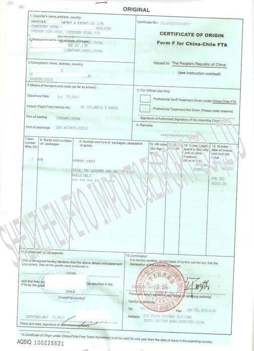 Certificate of origin forms certificate of origin customs forms certificate of origin of form f for china chile fta shenzhen eyo yadclub Image collections