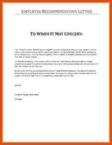 employee reference letter | moa format