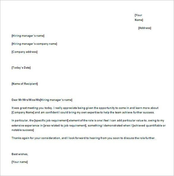 Thank You Email After Interview – 17+ Free Word, Excel, PDF Format ...