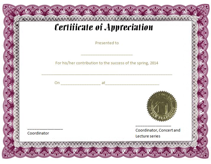 Golden border certificate of appreciation - Free Certificate ...