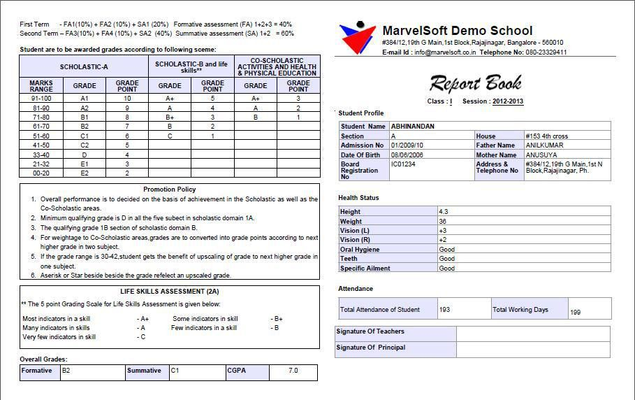 Generate CCE Progress Report using MarvelSoft SchoolAdmin CCEAdmin ...