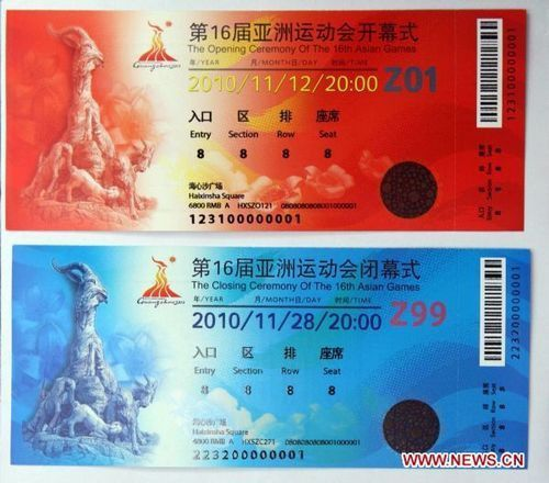 Ticket designs for Guangzhou Asian Games unveiled - Sports News ...