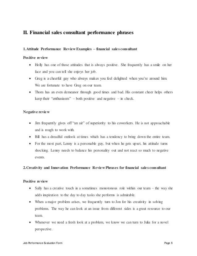 Financial sales consultant performance appraisal