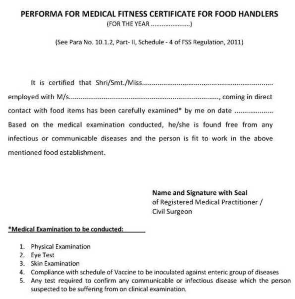 PERFORMA FOR MEDICAL FITNESS CERTIFICATE FOR FOOD HANDLERS-FSSAI ...
