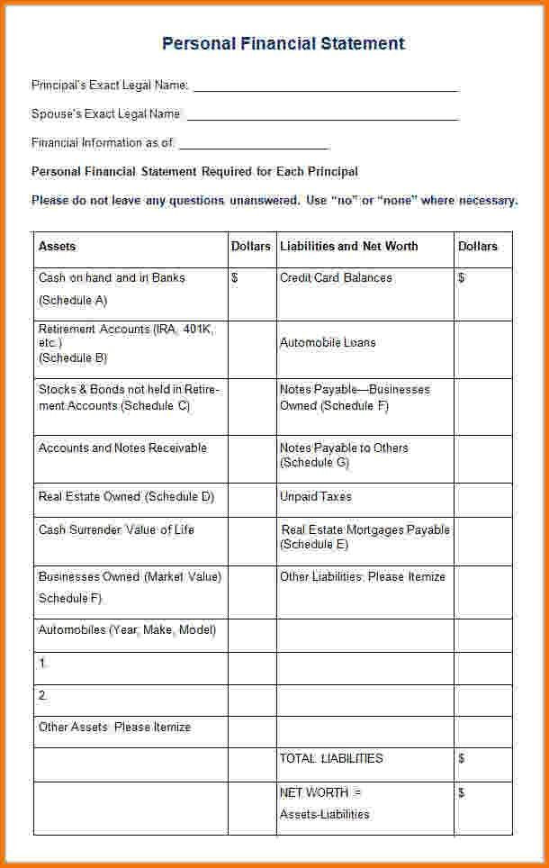 7 Personal Financial Statement Template | Financial Statement Form