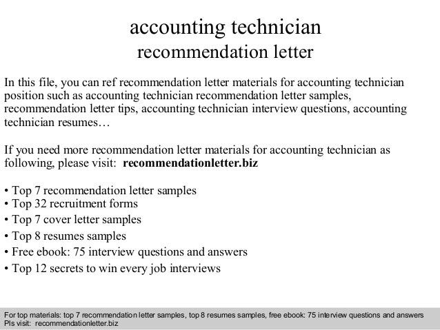 Accounting technician recommendation letter