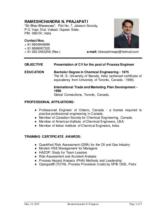 R. Prajapati CV for Process Engineer for Oil and Gas Website