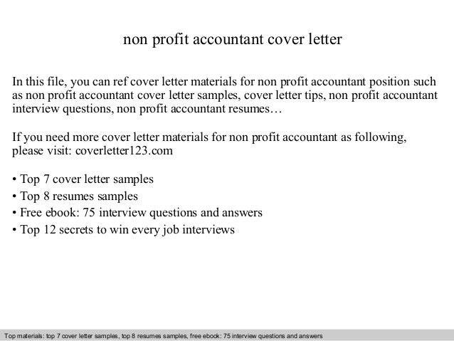 non profit cover letter sample. cover letter non profit ...