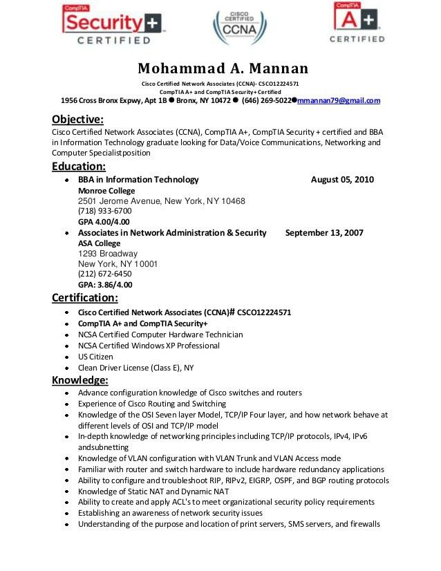 network engineer resume sample